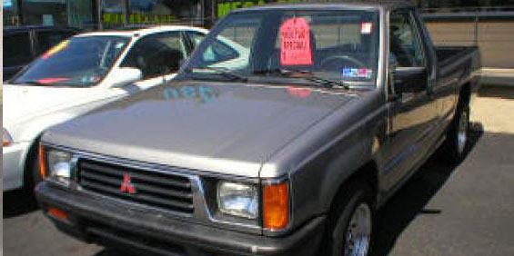 1996 Mitsubishi Pickup Mighty Max picture